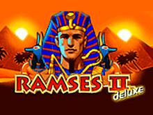 Игровой автомат Ramses II Deluxe в казино Вулкан Платинум