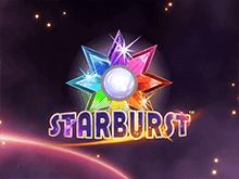 Игровой автомат Starburst в Вулкан Платинум