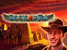 Book Of Ra Deluxe в официальном казино Вулкан Платинум
