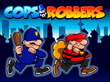Автомат Cops N Robbers
