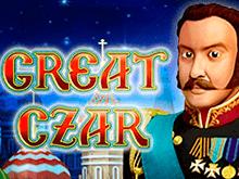 Играйте Великий Царь в казино Вулкан Платинум