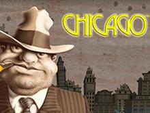 Выиграть деньги в онлайн-автомате Чикаго