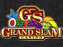 Гарантированные выплаты денег в Гранд Слэм