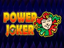 Выиграть прогрессивный джекпот в Мощный Джокер на деньги