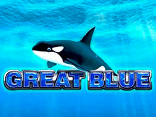 Прекрасная Синева